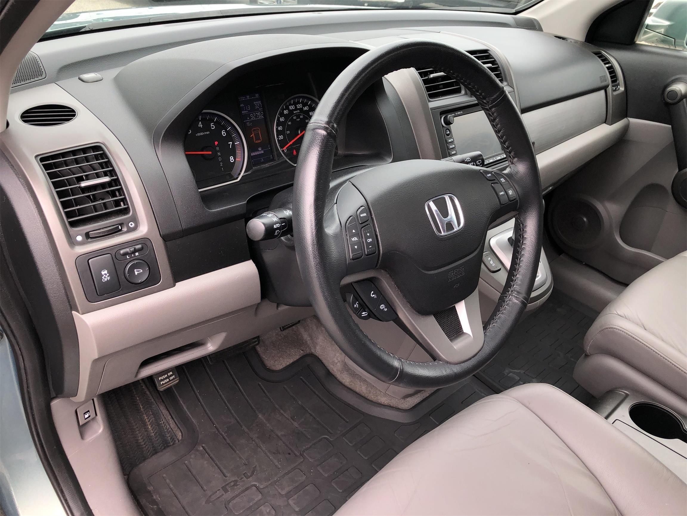 Used 2011 Honda CR-V EX-L U8855